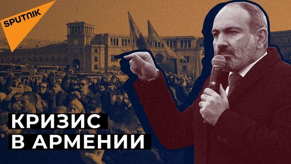 Как заявление Пашиняна об Искандерах раскололо Армению - видео - Sputnik Узбекистан