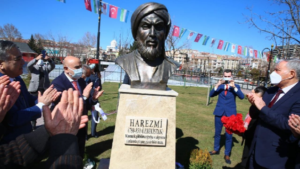 В Турции установлен бюст Аль-Хорезми - Sputnik Узбекистан