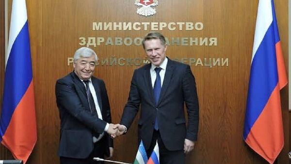 Главы Министерств здравоохранения Узбекистана и РФ - Sputnik Узбекистан