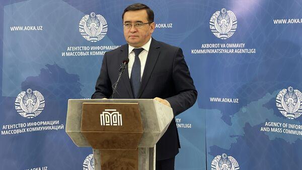 Баходир Юсупалиев - Sputnik Узбекистан