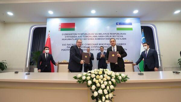 Узбекистан и Беларусь подписали соглашение о сотрудничестве в сфере туризма - Sputnik Узбекистан
