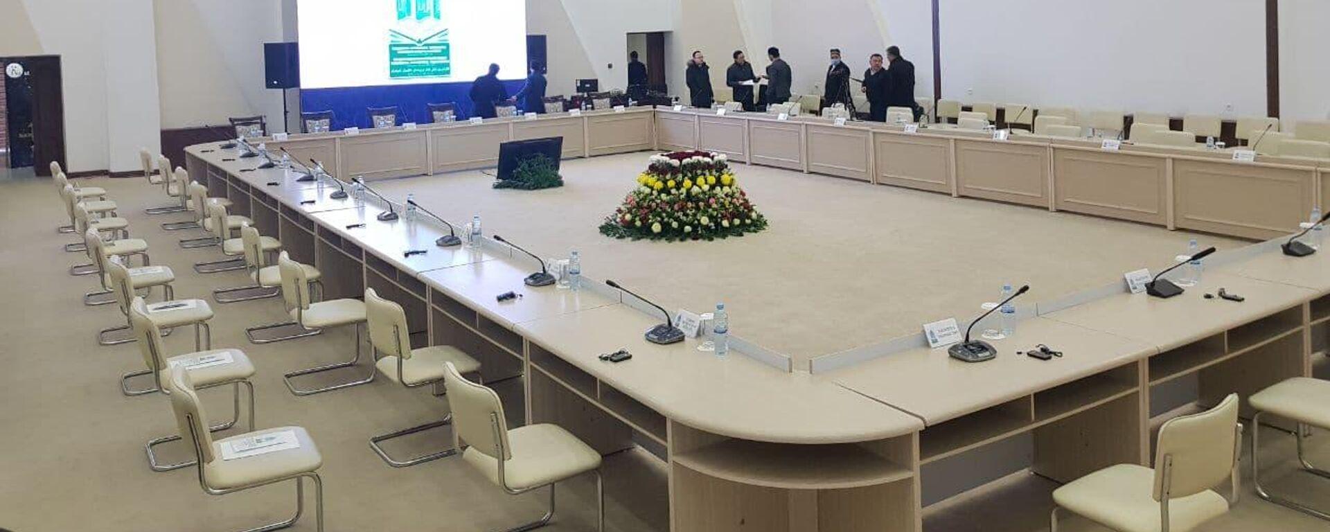 Конференция посвященная духовному наследию Имама Бухари в Самарканде - Sputnik Ўзбекистон, 1920, 15.03.2021