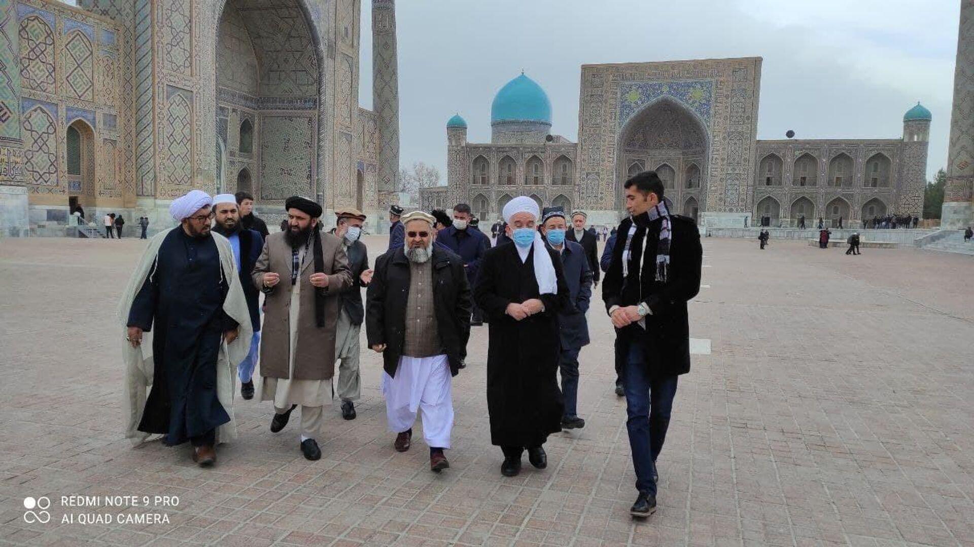 Делегации Афганистана и Таджикистана прибыли в Самарканд для участия в международной конференции посвященной Имам Бухари - Sputnik Ўзбекистон, 1920, 15.03.2021