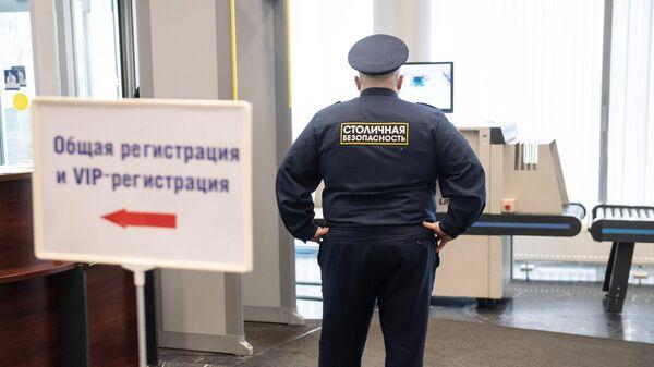 - Sputnik Oʻzbekiston