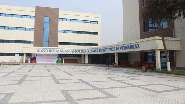 Филиал миграционного центра в Ташкенте - Sputnik Ўзбекистон