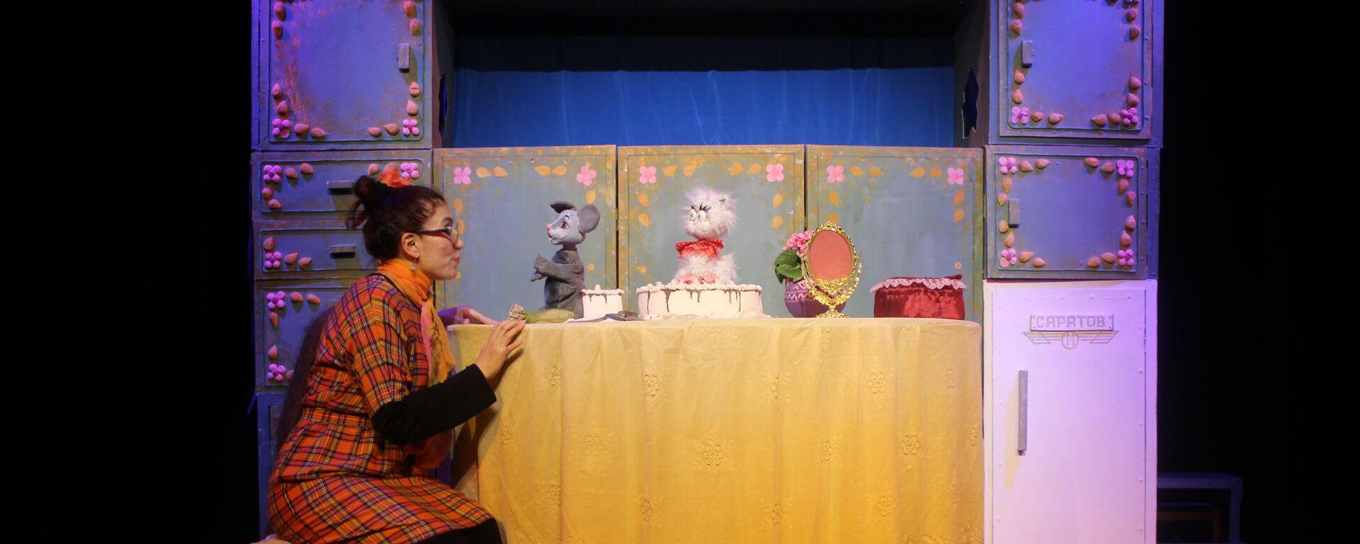 На репетиции кукольного спектакля Ай, да Мыцык! - Sputnik Узбекистан, 1920, 21.03.2021