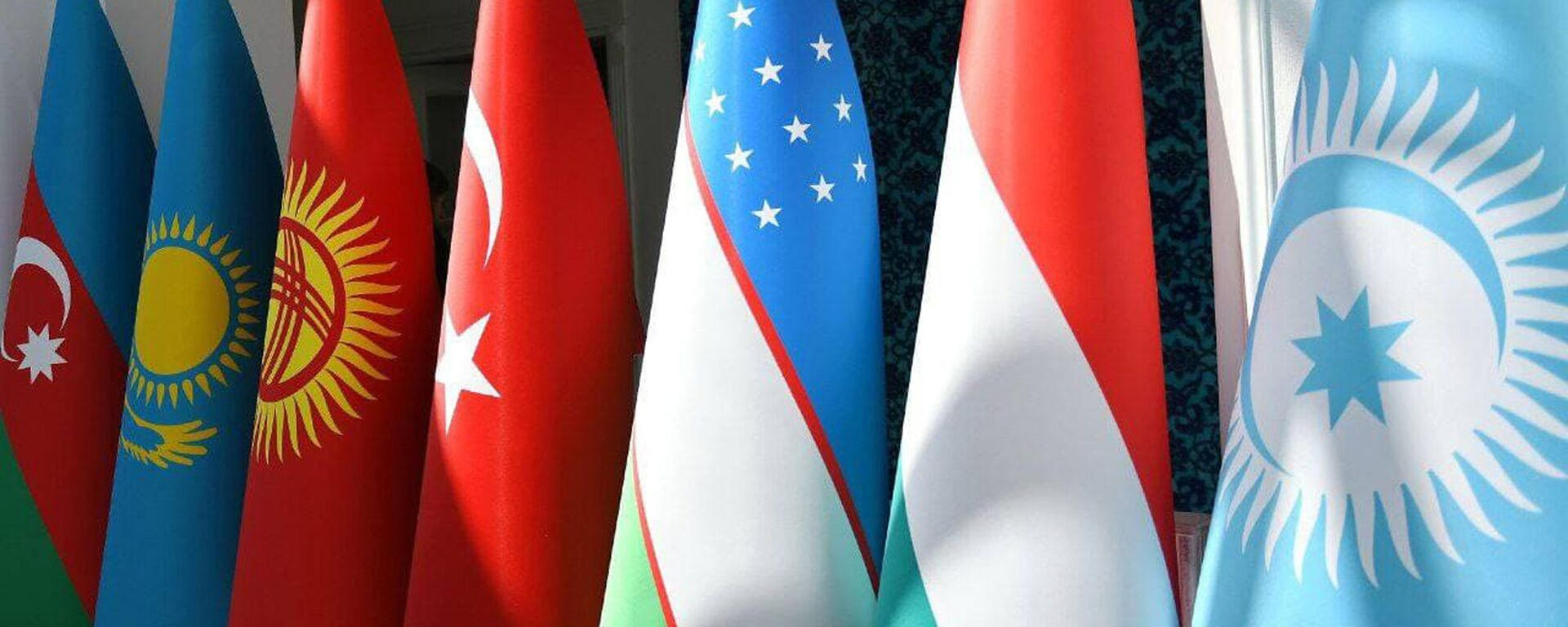 Флаги стран Тюркского совета - Sputnik Ўзбекистон, 1920, 27.09.2021