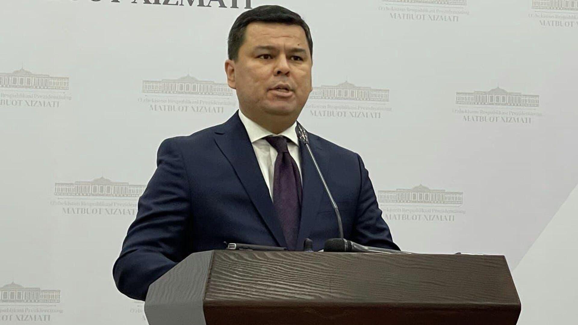 Пресс-секретарь  президента Узбекистана Шерзод Асадов - Sputnik Узбекистан, 1920, 07.04.2021