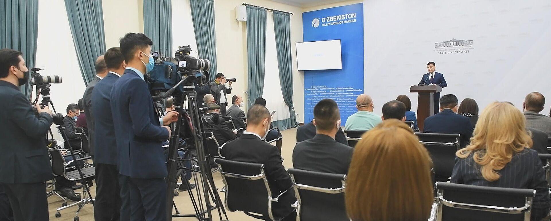 Брифинг с участием пресс-секретаря президента Узбекистана Шерзодом Асадовым - Sputnik Узбекистан, 1920, 29.03.2021