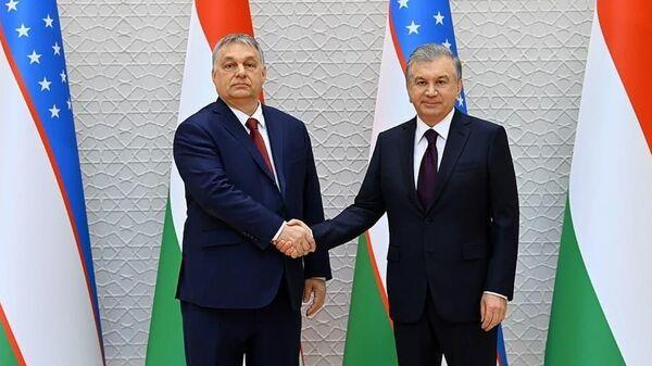 Президент Узбекистана Шавкат Мирзиёев (справа) и премьер-министр Венгрии Виктор Орбан - Sputnik Узбекистан