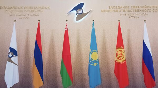Flagi YEEAS - Sputnik Oʻzbekiston