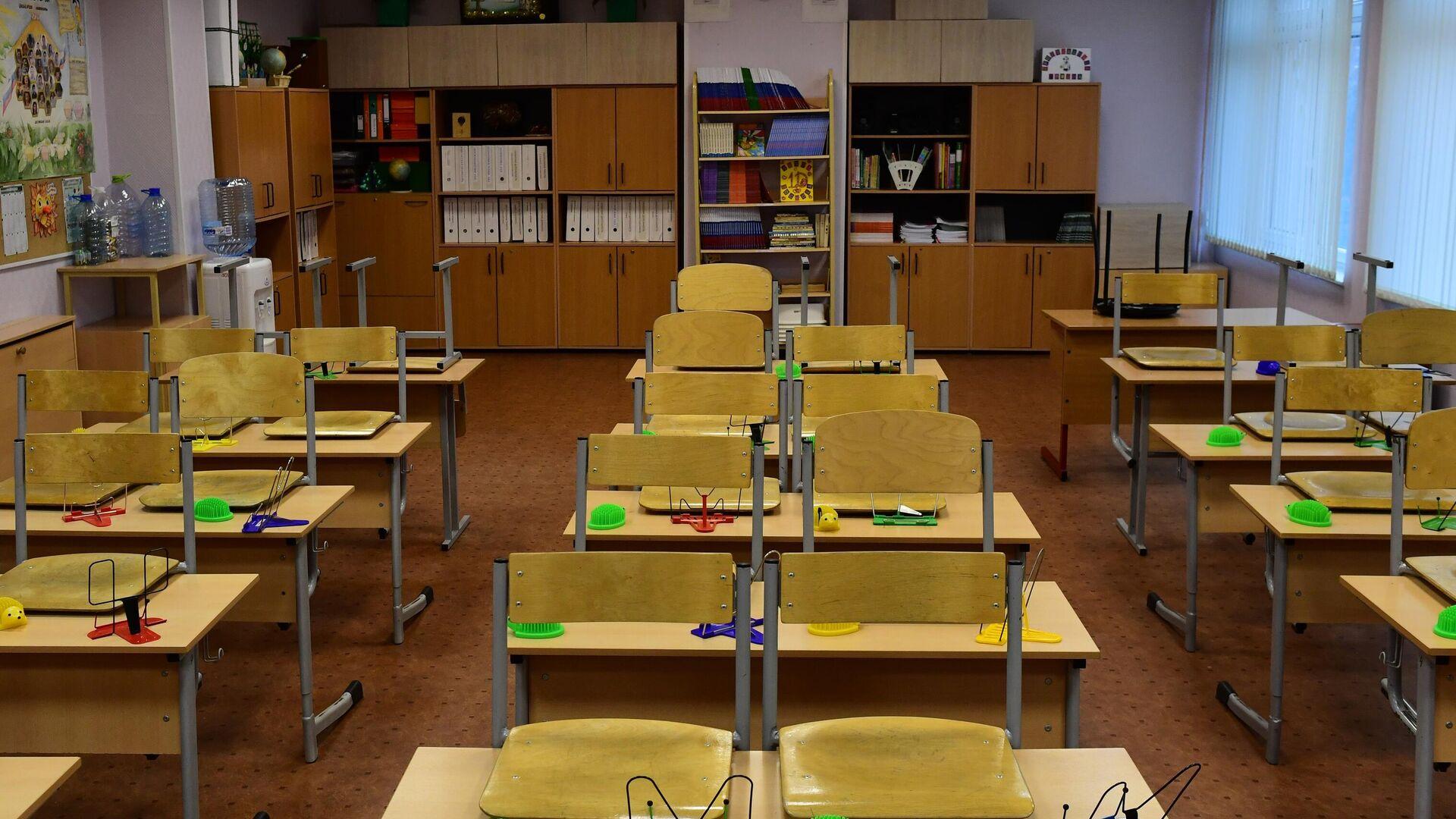 Пустой учебный класс - Sputnik Узбекистан, 1920, 11.09.2021