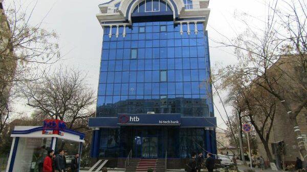 Здание, где находится офис Hi-Tech Bank, выставили на аукцион - Sputnik Узбекистан