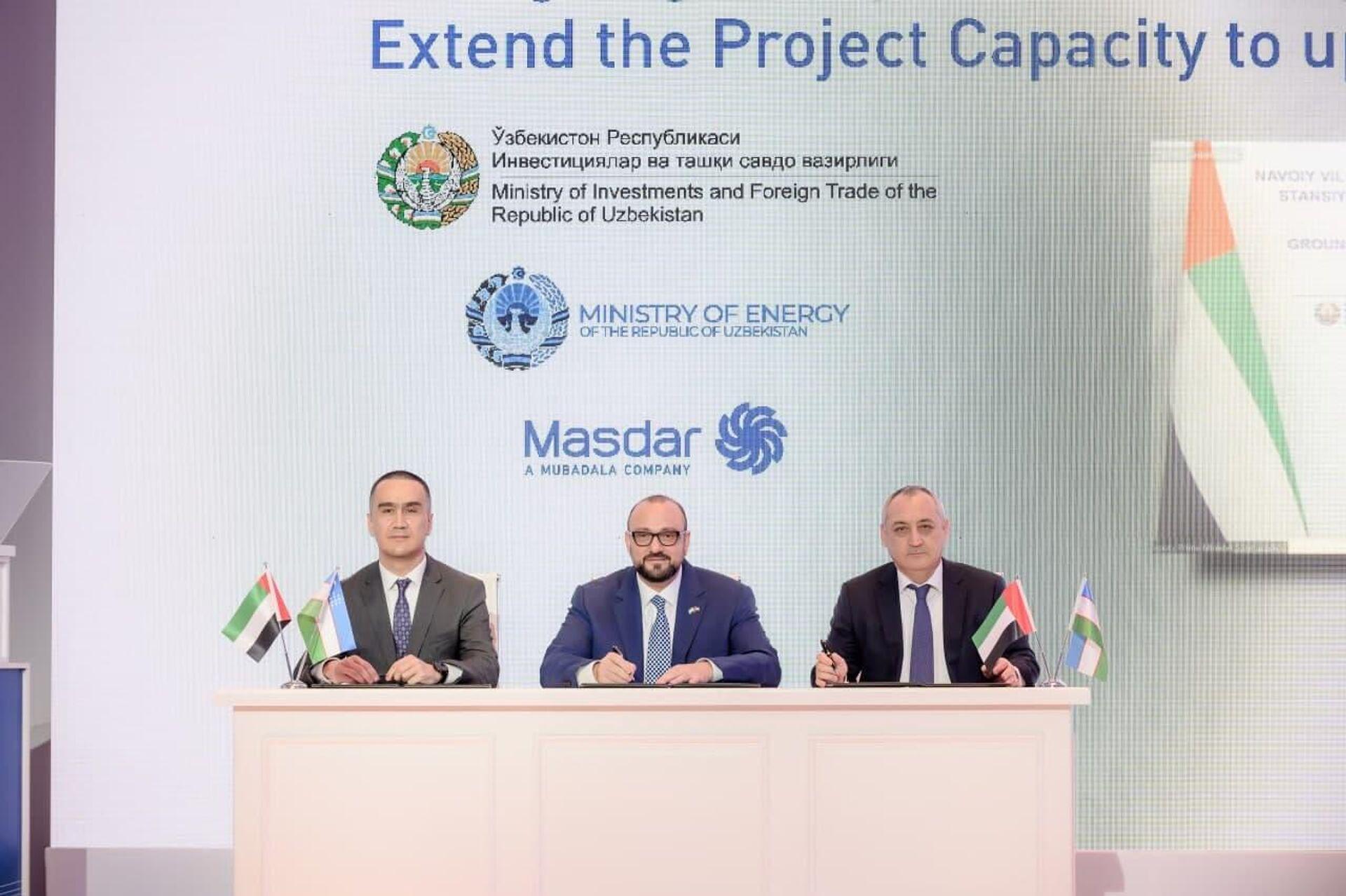 Подписание соглашения с компанией Masdar (ОАЭ) об увеличении проектной мощности строящейся в Узбекистане ВЭС в три раза - Sputnik Узбекистан, 1920, 02.04.2021