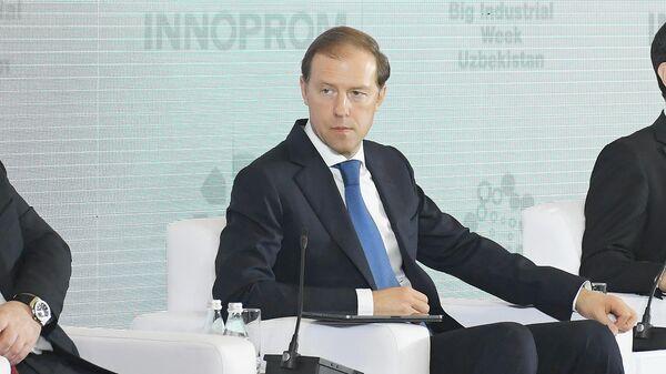 Vыstavka Innoprom 2021 v Tashkente - Sputnik Oʻzbekiston