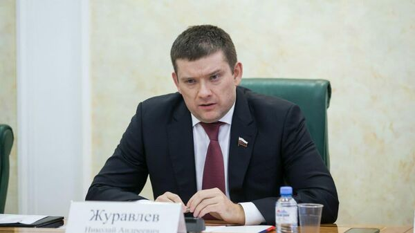 Заместитель Председателя Совета Федерации РФ Николай Журавлев  - Sputnik Узбекистан