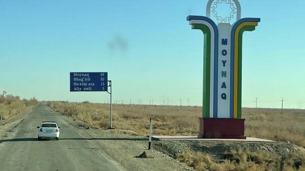 Пресс-тур в Муйнак - Sputnik Узбекистан