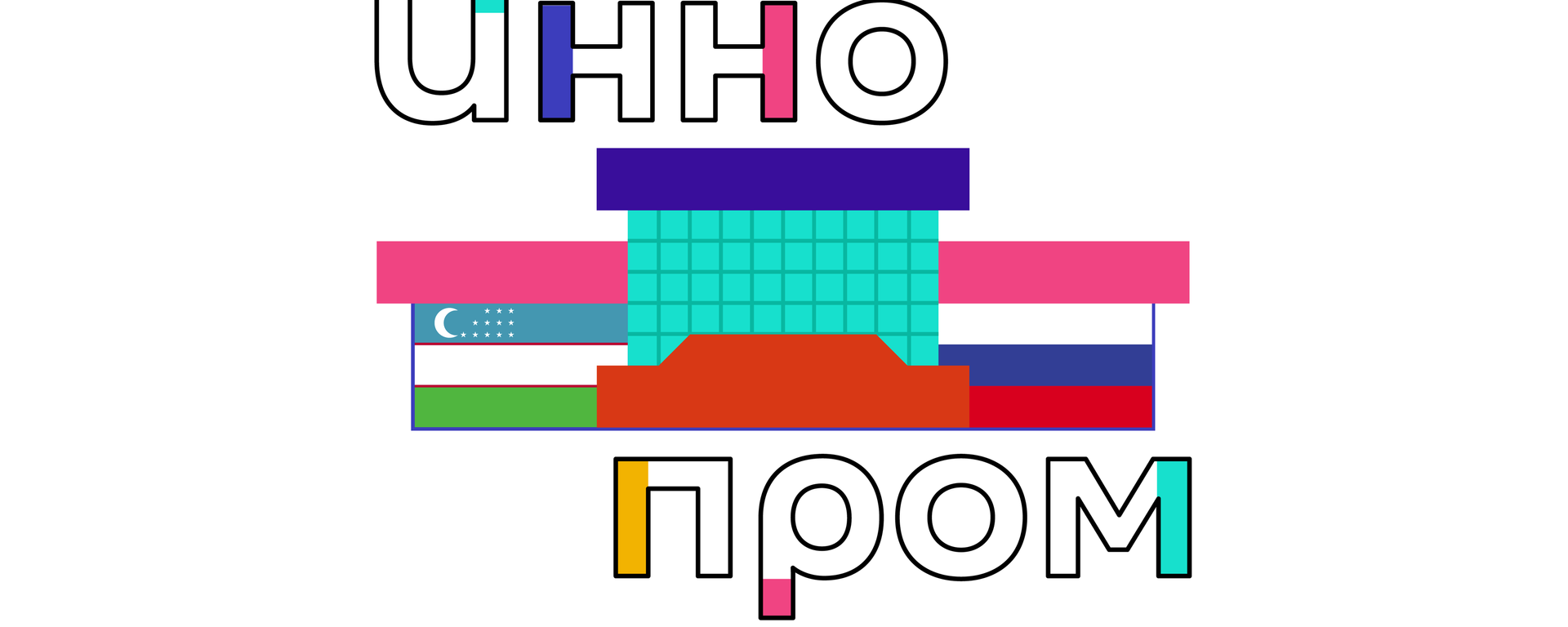 Иннопром - Sputnik Узбекистан, 1920, 08.04.2021