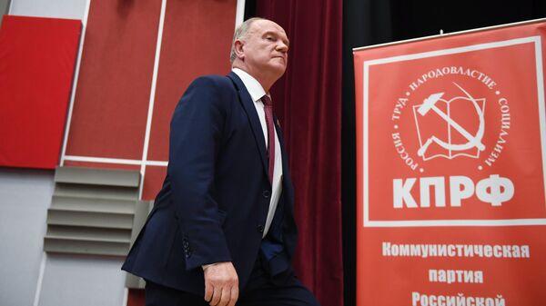 Председатель ЦК КПРФ Геннадий Зюганов - Sputnik Узбекистан