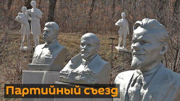 Коллекционер более 20 лет собирал скульптуры советской эпохи - Sputnik Узбекистан