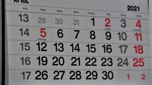 Календарь на апрель - Sputnik Узбекистан