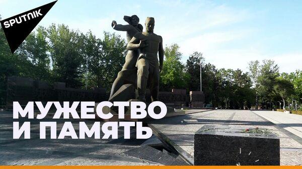 Эпицентр землетрясения определяли по руинам — историк о создании памятника Мужество - Sputnik Узбекистан