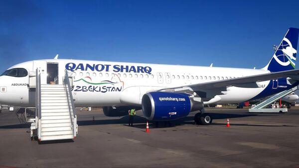 Авиакомпания Qanot Sharq получила первый самолет Airbus A320 - Sputnik Ўзбекистон