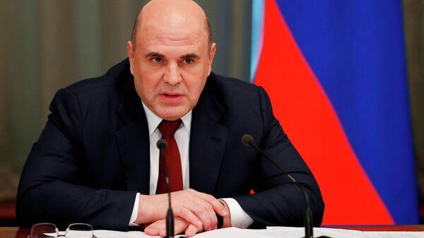 Председатель правительства РФ Михаил Мишустин - Sputnik Узбекистан