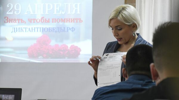 Акция Диктант Победы в Ташкенте - Sputnik Узбекистан