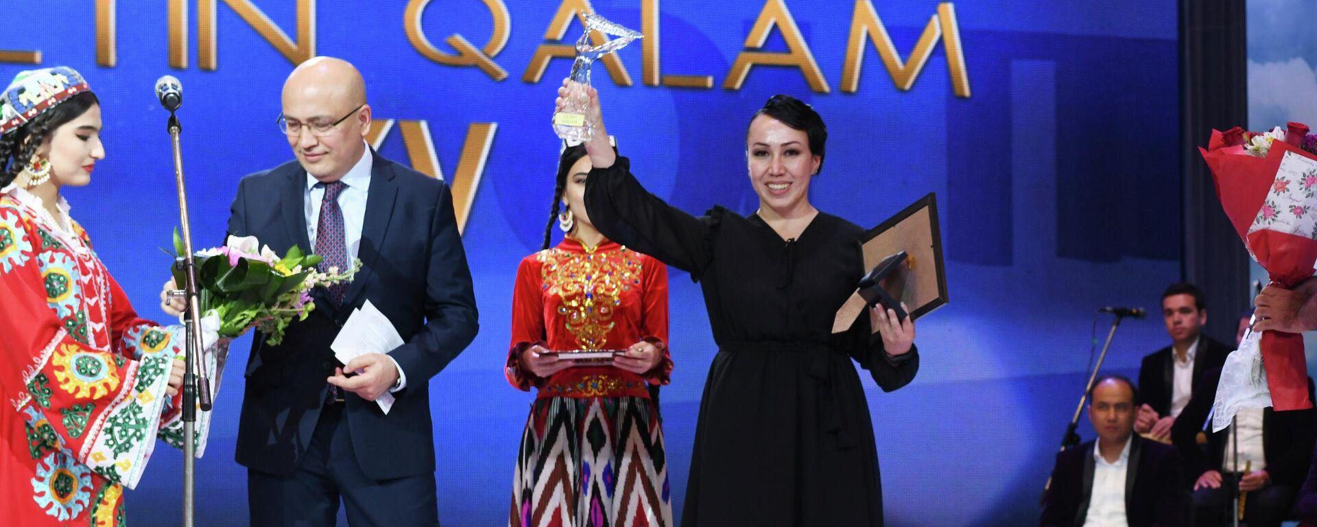 Корреспондент Sputnik Узбекистан Дильшода Рахматова награждена премией Золотое перо - Sputnik Узбекистан, 1920, 03.05.2021