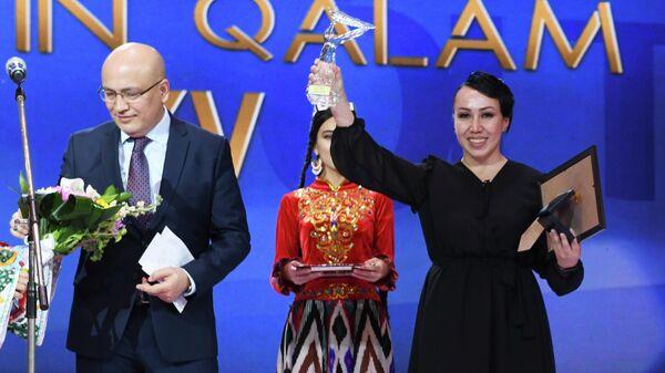 Корреспондент Sputnik Узбекистан Дильшода Рахматова награждена премией Золотое перо - Sputnik Узбекистан