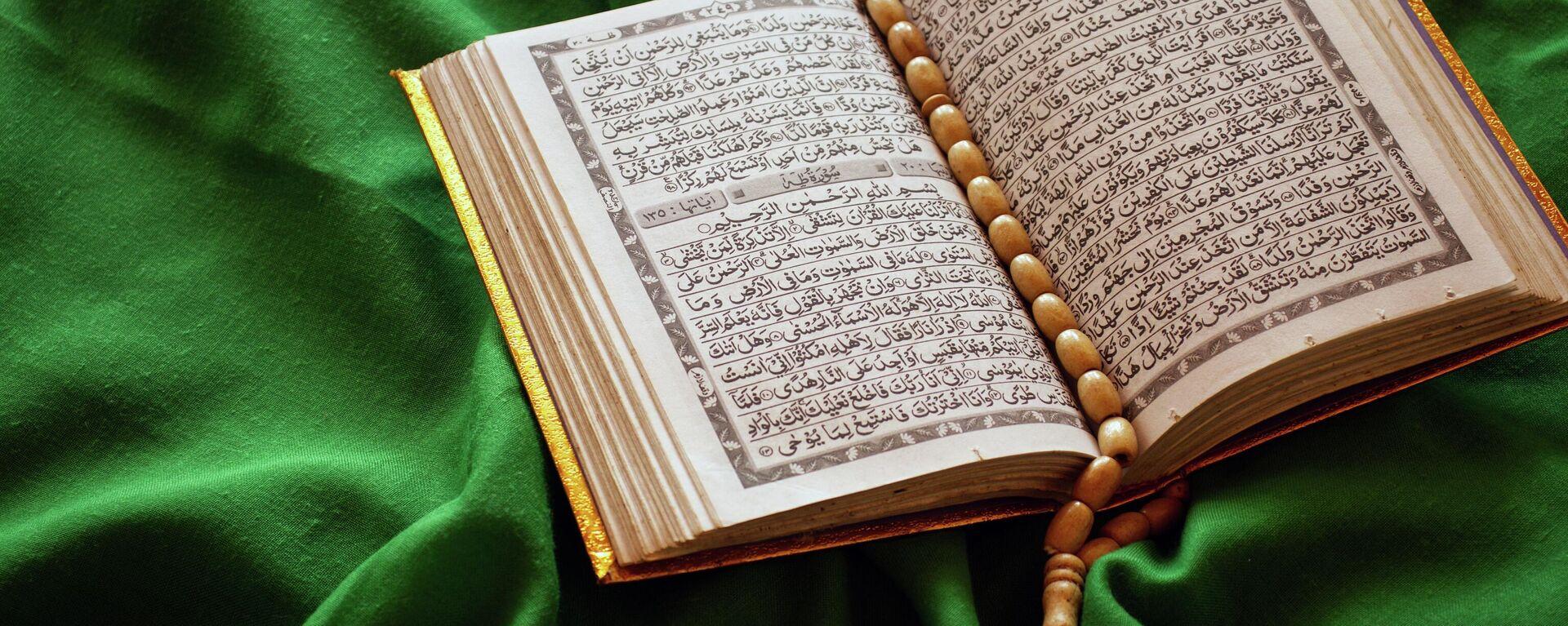 Коран, иллюстративное фото - Sputnik Узбекистан, 1920, 04.05.2021