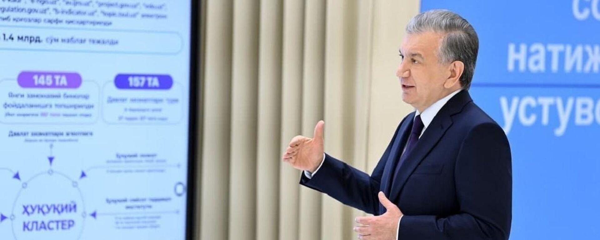 Шавкат Мирзиёев ознакомился с презентацией о прогрессе реформ в сфере госуслуг - Sputnik Ўзбекистон, 1920, 11.05.2021