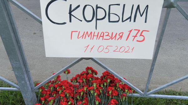 Цветы у гимназии №175 на улице Джаудата Файзи в Казани, в которой бывший ученик гимназии Ильназ Галявиев открыл огонь - Sputnik Узбекистан