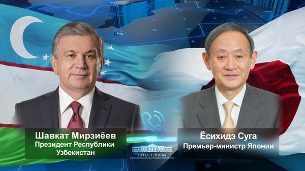Телефонный разговор Шавката Мирзиёева и Ёсихидэ Суги - Sputnik Узбекистан
