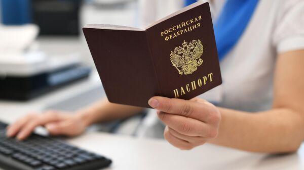 Pasport Rossiya - Sputnik Oʻzbekiston