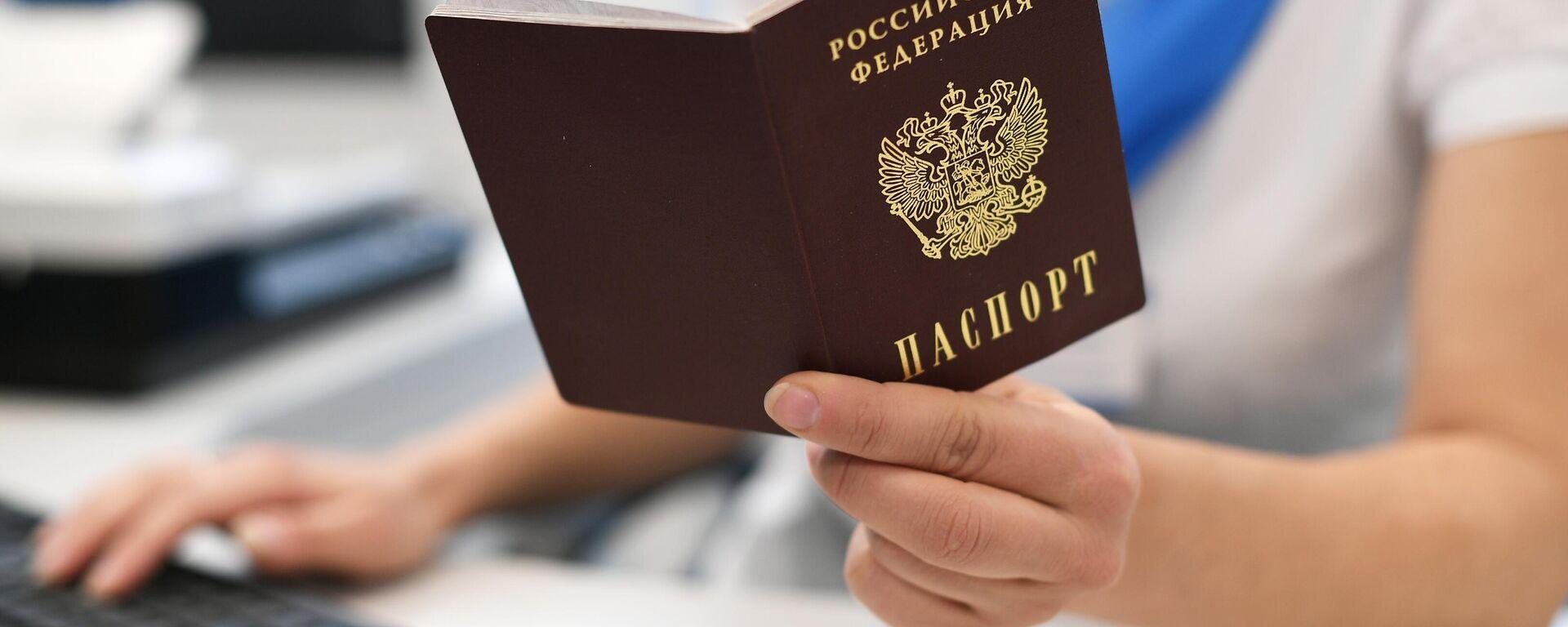 Паспорт Россия - Sputnik Ўзбекистон, 1920, 27.08.2021