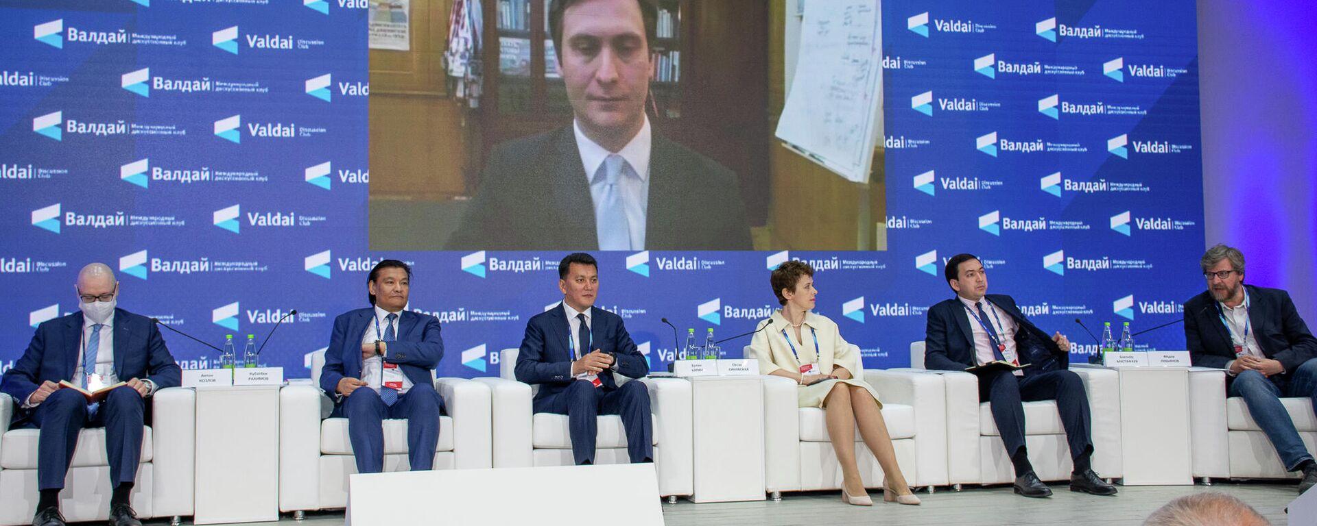 Центральноазиатская конференция клуба Валдай - Sputnik Узбекистан, 1920, 20.05.2021