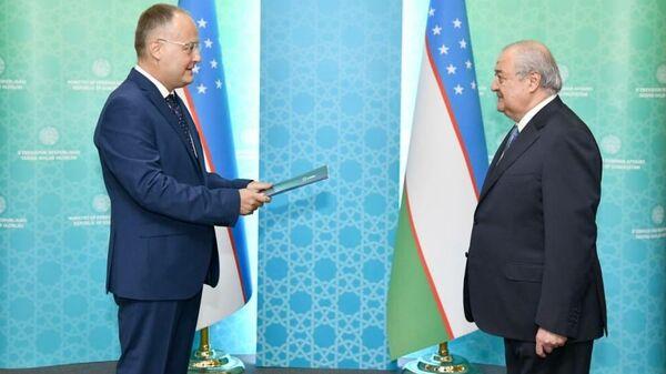 Посол Румынии Даниел Кристиан Чобану вручает верительные грамоту Абдулазизу Камилову - Sputnik Узбекистан