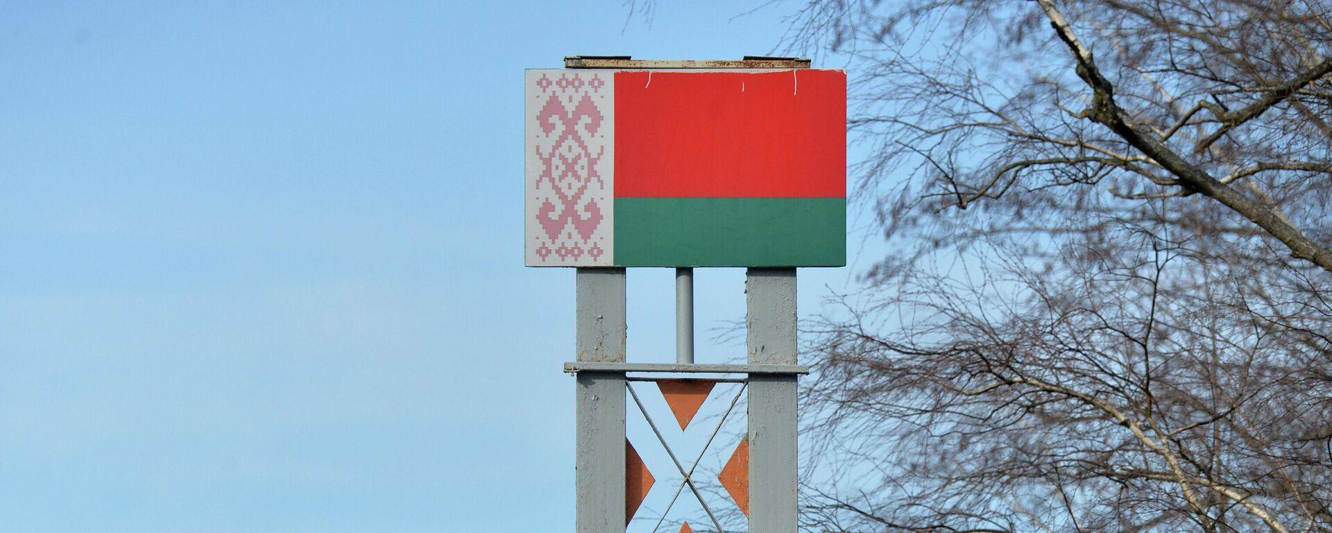 Белорусско-украинская граница - Sputnik Узбекистан, 1920, 10.08.2021