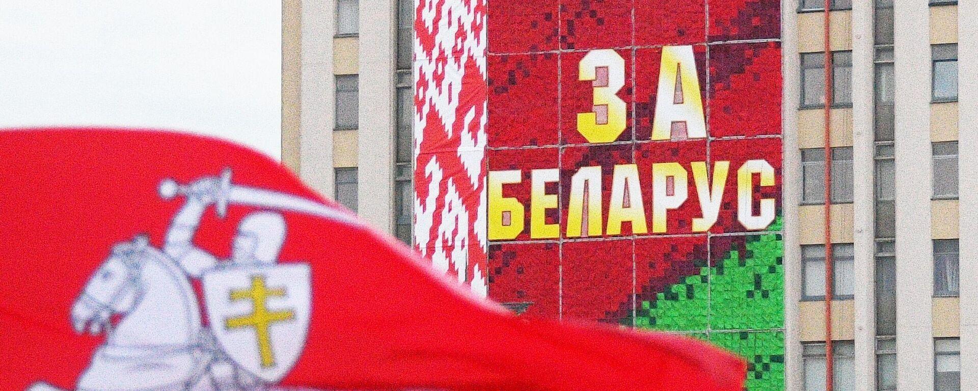 Акции протеста в Минске - Sputnik Ўзбекистон, 1920, 01.06.2021