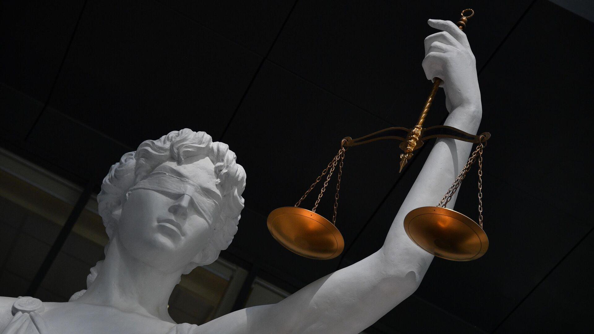 Статуя богини правосудия - Sputnik Узбекистан, 1920, 13.10.2021