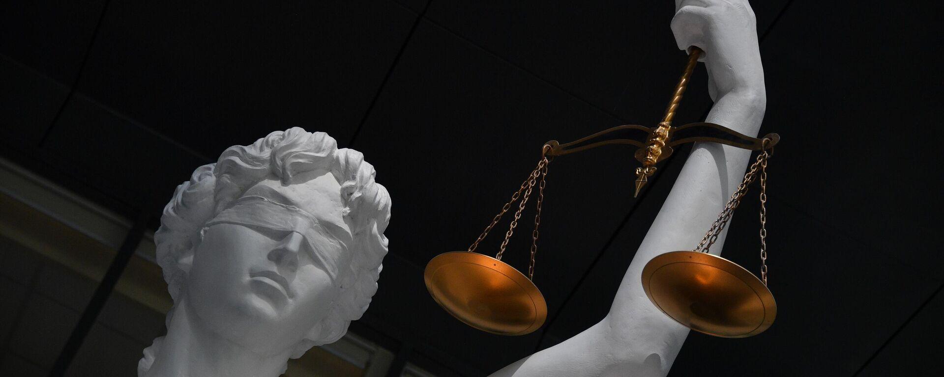 Статуя богини правосудия - Sputnik Ўзбекистон, 1920, 13.10.2021