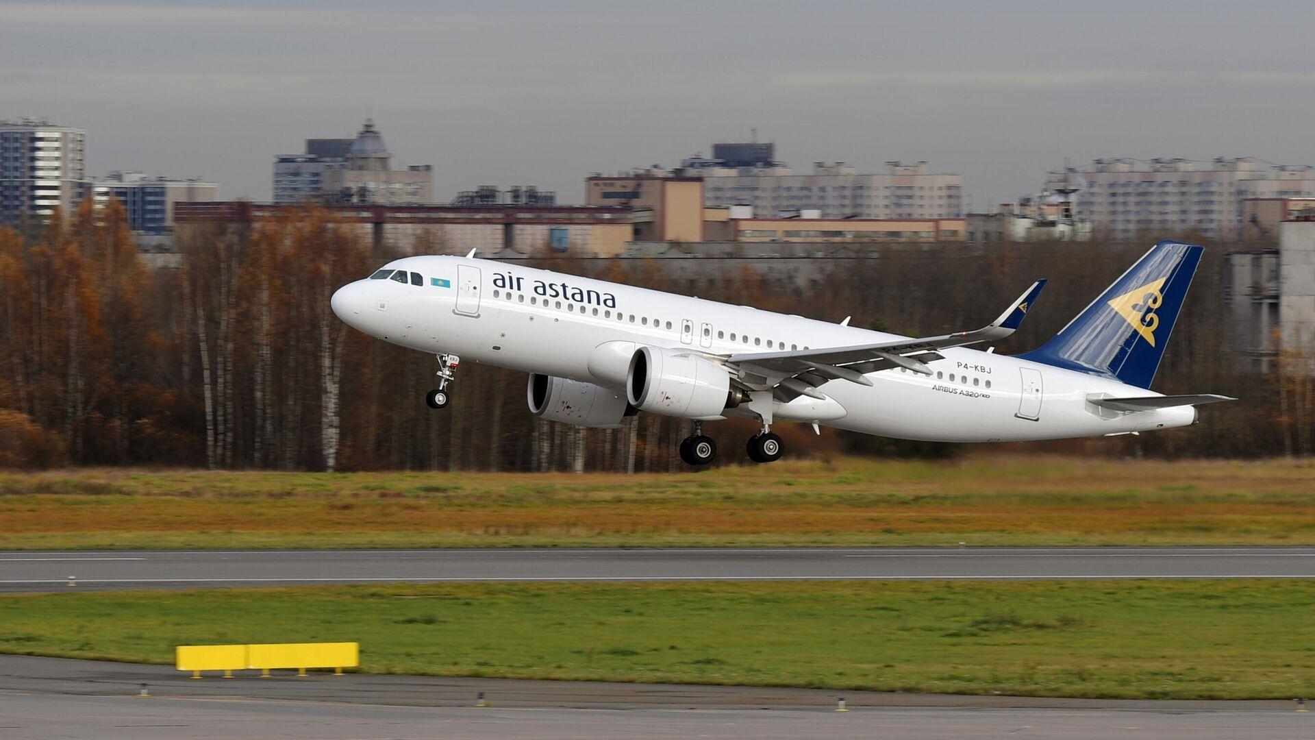 Самолет Airbus A320neo авиакомпании Air Astana - Sputnik Ўзбекистон, 1920, 02.06.2021