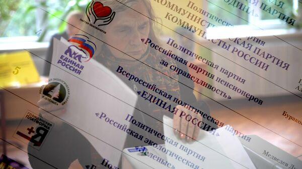 Житель Москвы в единый день голосования на избирательном участке № 90. - Sputnik Узбекистан