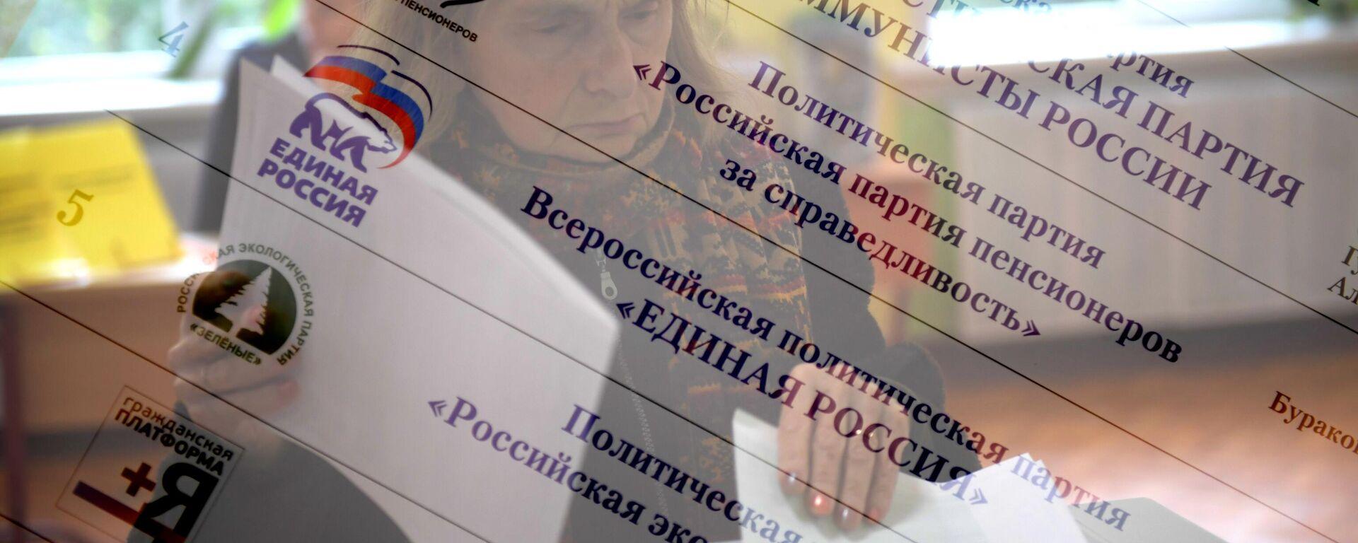 Житель Москвы в единый день голосования на избирательном участке № 90. - Sputnik Узбекистан, 1920, 15.09.2021