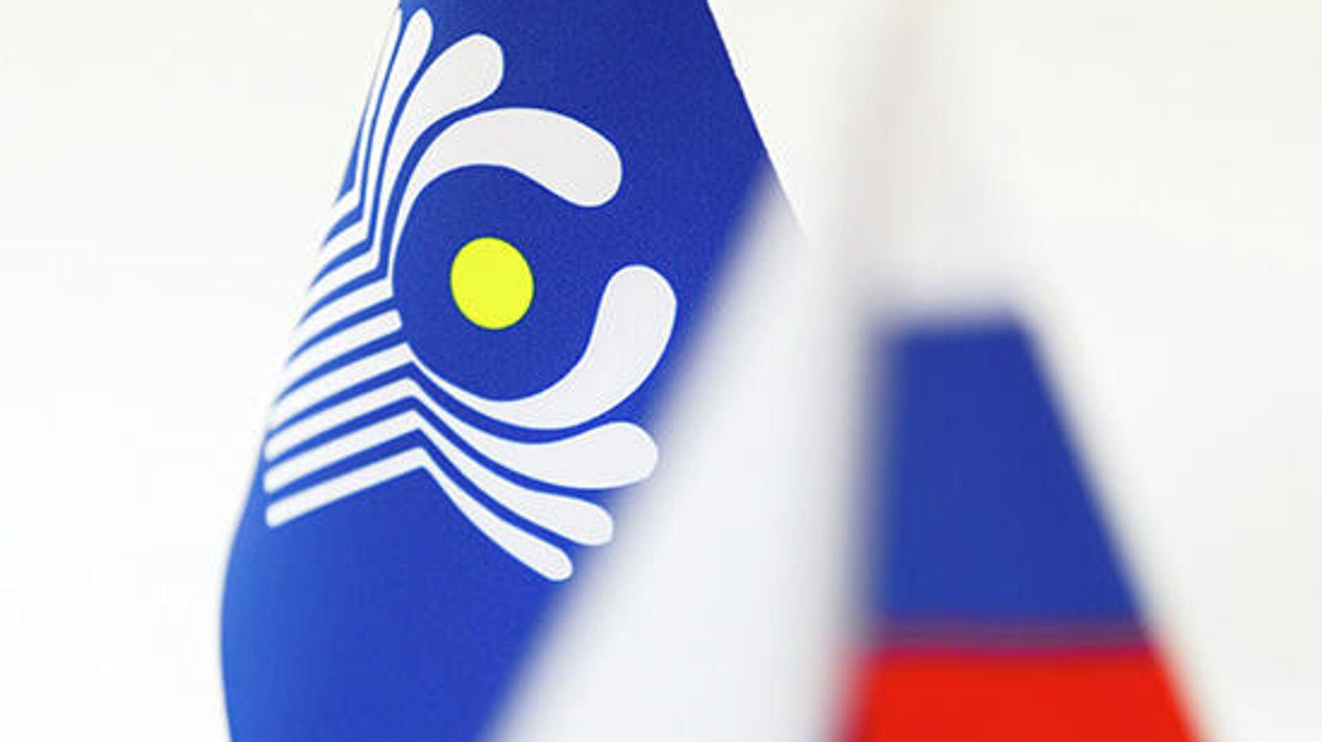 Флаг СНГ - Sputnik Узбекистан, 1920, 12.10.2021