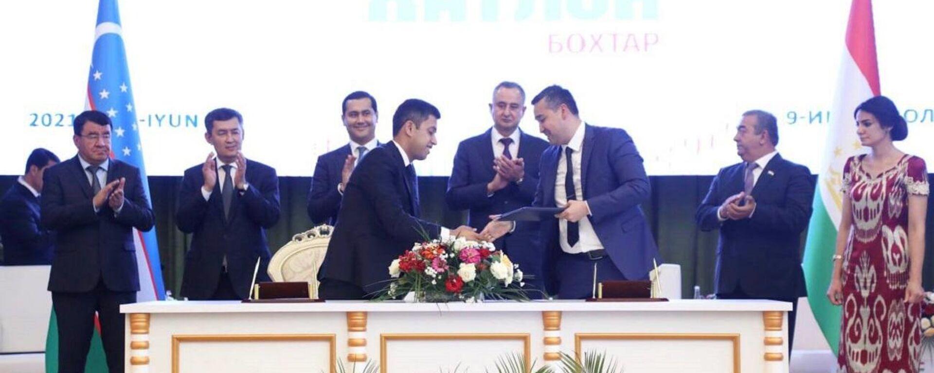 В Таджикистане состоялся 1-й Узбекско-таджикский межрегиональный инвестиционный форум - Sputnik Ўзбекистон, 1920, 09.06.2021