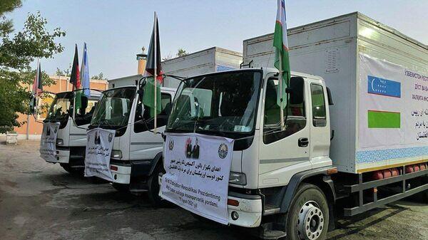 Узбекистан передал Афганистану тысячу кислородных баллонов - Sputnik Узбекистан