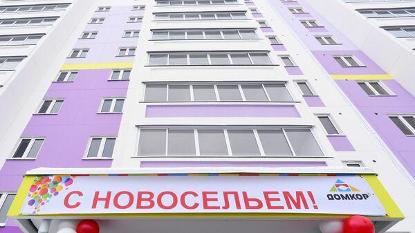 Новый дом  - Sputnik Ўзбекистон